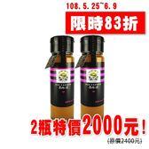 【夏日狂歡慶】優選Taiwan貴妃蜂蜜1150g2瓶超值價