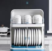 廚房碗筷收納盒餐具裝碗箱碟盤塑料置物架家用放碗柜架子 yu6246『俏美人大尺碼』
