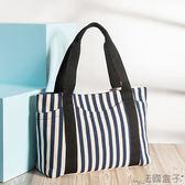 帆布包-法國盒子.時尚流線帆布大容量托特包(共二色)373A