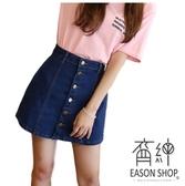 EASON SHOP(GW2531)韓版丹寧明車線前排釦收腰傘狀A字牛仔裙女高腰短裙顯瘦膝上裙修身顯腿長半身裙