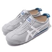 Asics Tiger 休閒鞋 Mexico 66 Slip On 灰 白 藍 帆布 無鞋帶 男鞋 女鞋 【PUMP306】 1183A360020