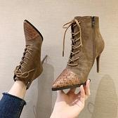 聖誕禮物2021秋冬新款加絨短靴歐美系帶女式細跟高跟鞋子女士尖頭馬丁