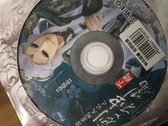 挖寶二手片-0S04-004-正版DVD-布袋戲【霹靂開天記之創神篇下闋 第1-32章】-(直購價)塑膠盒裝
