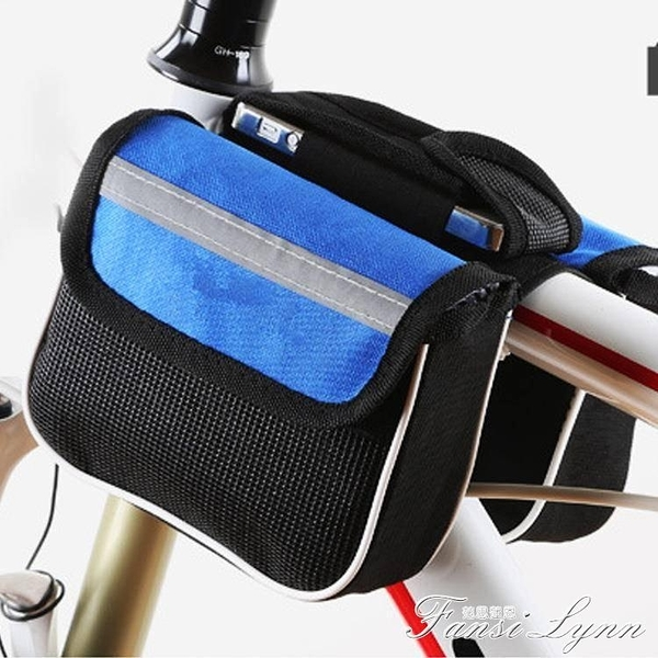 車前包 自行車上管包山地車馬鞍包前梁包騎行裝備配件死飛單車手機包掛包 范思蓮思