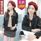 【五折價$880】糖罐子大排釦雙口袋短版皮外套→黑 現貨【E57732】