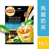 立頓奶茶粉東方焙香烏龍量販包18入*19g【愛買】
