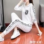 春秋季運動服衛衣套裝女2020新款學生韓版休閒時尚氣質長袖上衣潮『摩登大道』