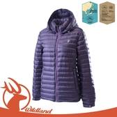 【Wildland 荒野 女 700FP時尚輕量羽絨外套《深紫》】OA62105/輕羽絨外套/保暖外套/連帽外套