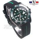 valentino coupeau 范倫鐵諾 古柏 石英錶 夜光時刻 膠帶 防水手錶 男錶 潛水錶 V61589BA綠膠