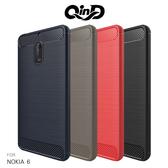 QinD NOKIA 6 拉絲矽膠套 全包邊 保護殼 手機殼 防摔殼 軟套 背蓋 矽膠套 軟套 保護套
