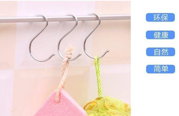 [協貿國際]  優質不銹鋼S型掛鉤便攜多功能衣帽掛鉤 (30個價)