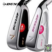 高爾夫球桿 英國DUNLOP官方 高爾夫球桿7號鐵男女款初學七號鐵桿練習桿 MKS聖誕狂購免運大購物