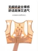 矯正帶 駝背矯正器背帶大人成年女隱形超薄內穿糾正改善背部肩膀矯姿神器 芊墨左岸
