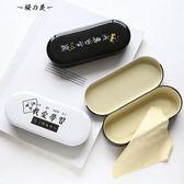 近視眼鏡盒創意可愛個性眼睛盒便攜式鐵盒