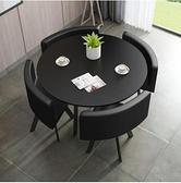 洽談桌簡約接待洽談桌椅組合小圓桌店鋪會客休息區辦公室會議桌休閒桌椅 艾家 LX