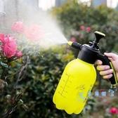 澆花器 高壓加厚澆花壺灑水壺噴水壺園藝園林打氣壓力噴霧神器洗車澆灑水