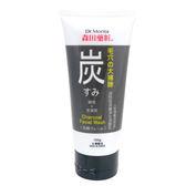 森田藥粧活性炭深層淨化洗面乳150g