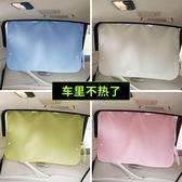 汽車內遮陽擋小車窗戶防曬隔熱窗簾板吸盤式