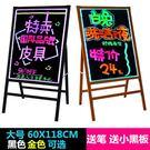 LED電子熒光板手寫廣告牌展示牌夜銀光寫字小黑板發光閃屏宣傳板MJBL 麻吉部落