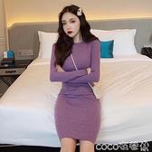 熱賣緊身洋裝 性感包臀長袖連身裙女秋季2021新款時尚氣質緊身內搭中長打底裙女 coco