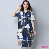 民族風女棉麻復古印花連身裙大碼寬松文藝范長裙