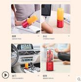 榨汁機迷妳學生充電便攜式榨汁杯家用水果小型多功能果汁機 貝兒鞋櫃