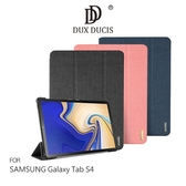 DUX DUCIS SAMSUNG Galaxy Tab S4 10.5 DOMO 皮套 休眠喚醒 可立 保護套
