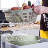大號雙層洗菜盆瀝水籃塑料家用水果盤洗菜籃子淘米筐廚房瀝水盆 艾尚旗艦店