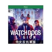 [哈GAME族] 免運 可刷卡 含反抗軍組合包● Xbox 看門狗:自由軍團 中文反抗軍版 預計10/29發售