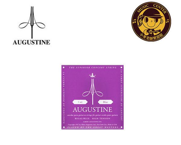 【小麥老師樂器館】AUGUSTINE 古典弦 【A616】 古典吉他弦 尼龍弦 吉他 高張力