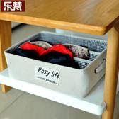 內衣收納盒 衣柜多格加厚布藝抽屜式家用襪子內褲文胸分格整理箱