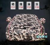 車罩 汽車車衣牛津布車套外罩防曬防雨隔熱套子防塵遮陽罩通用四季