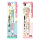 角落生物 自動鉛筆 搖搖筆 果凍筆 0.5 Sumikko Gurash 日本正版 該該貝比日本精品 ☆