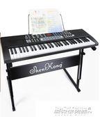 電子琴 多功能兒童電子琴成人初學者入門61鍵鋼琴寶寶玩具3-6-12歲女孩男YYP   傑克型男館