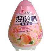 花仙子好心情香氛蛋-蜜桃香120g【愛買】