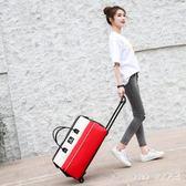 拉桿包行李袋拉桿韓版輕便登機包大容量短途旅游包手提女旅行包DC1178【Pink中大尺碼】