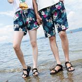 夏威夷情侶沙灘褲男寬鬆海邊度假大大尺碼花短褲女五分速干泳褲大褲衩【雙11狂歡購物節】