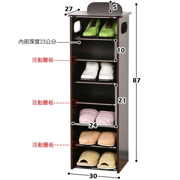 YoStyle 新歐風七層置物鞋櫃 鞋架 置物櫃 收納櫃 玄關櫃 邊櫃 (胡桃色)
