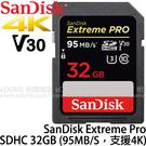 SanDisk Extreme Pro SD SDHC 32GB 95MB/S 633X V30 高速記憶卡 (增你強/群光代理終身保固) 32G SDSDXXG-032G