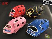 棒球壘球用品-棒球魂 日本球隊高品質軟PU棒球手套紅粉藍色成人兒童右手左撇子