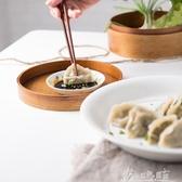餃子盤瀝水雙層盤創意陶瓷餐具家用圓形餐盤碟子大號蒸盤水餃盤子 交換禮物