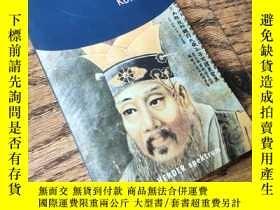 二手書博民逛書店Konfuzius(罕見)Y376169 Gregor Paul HERDER 出版2001