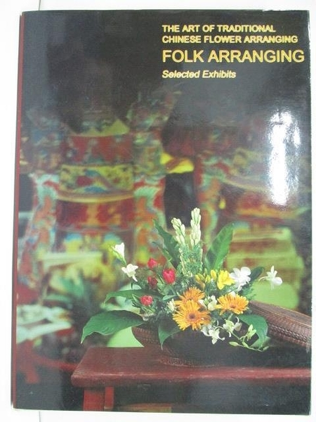 【書寶二手書T6/園藝_EGT】The Art of traditional Chinese Flower Arranging Folk Arranging