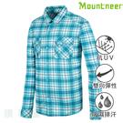 山林MOUNTNEER 男款彈性抗UV長袖格子襯衫 31B05 海洋綠 格紋 排汗襯衫 休閒襯衫 OUTDOOR NICE