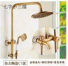 仿古花灑淋浴花灑套裝全銅浴室冷熱淋浴水龍頭淋浴器歐式(七字小三擋)