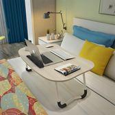 好康降價兩天-筆記本電腦桌床上用可折疊小桌子大學生宿舍懶人學習寫字書桌簡約RM