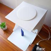 小型可折疊攝影棚迷你便攜式拍攝台伸縮攝影led拍照柔光燈箱 玩趣3C