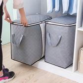 限定款收纳袋收納袋整理袋衣服棉被搬家行李打包超大衣物防潮儲物裝被子的袋子