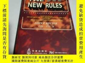 二手書博民逛書店THE罕見NEW RULES(外文)Y212829 約翰 科特