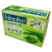 Palmolive 棕欖自然之選 蘆薈保濕香皂 115g【康鄰超市】